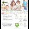 Erzieher / Sozialpädagogischer Assistent - SPA (m/w/d)
