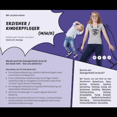 Erzieher / Kinderpfleger (m/w/d)